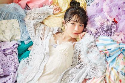 尾崎由香メジャーソロデビューから1年待望の1st ソロアルバムの発売が決定! 記念ソロライブにリリイベも開催