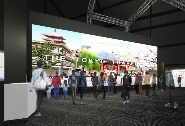 THE TOKYO TRAVELLERSコーナー 東京2020