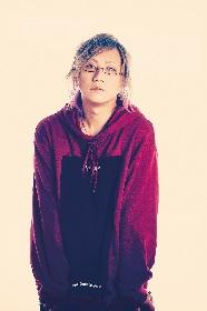 桜村眞、初となるソロ楽曲「Sleeping Tokyo forest」の配信リリースが決定&新曲MVも公開