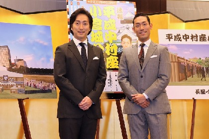 勘九郎と七之助が「平成中村座」で九州初上陸 「今からワクワク」「九州の人の熱意に負けない芝居を見せたい」