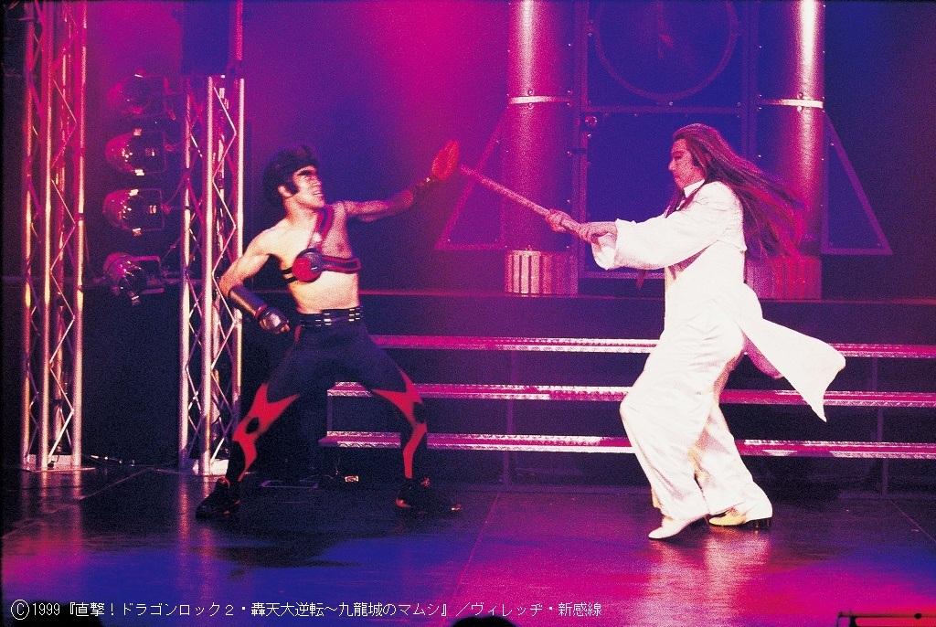 『直撃!ドラゴンロック2・轟天大逆転~九龍城のマムシ』