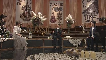 中村勘九郎をゲストに迎え、クラシック音楽の目線で歌舞伎の魅力に迫る 「歌舞伎 meets クラシック!」が放送