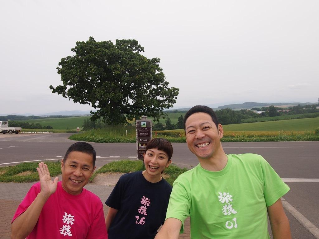 岡村隆史の画像 p1_39