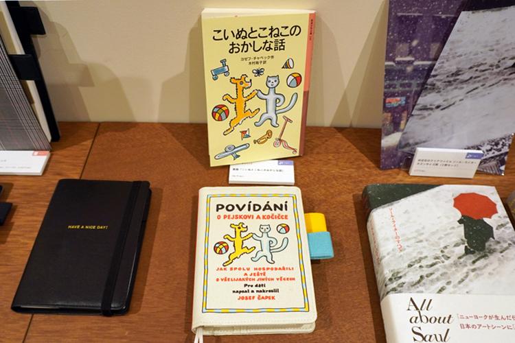 下段中央がヨゼフ・チャペックの手帳。本を持ち歩くように手帳を携えたい。