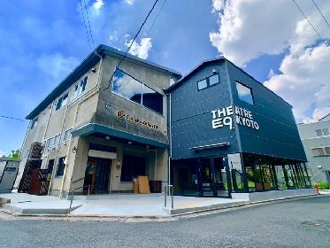 京都の小劇場「THEATRE E9 KYOTO」2020年度プログラムを動画で発表、「オープニングイヤーの流れを、グッと盛り上げていける年に」
