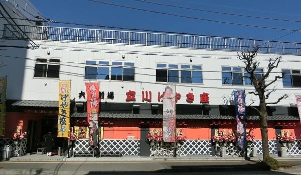 立川けやき座外観(2016/2/11)