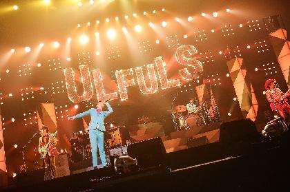 『BANZAI』全曲披露にも沸いたウルフルズの日本武道館公演 待望のレポート公開