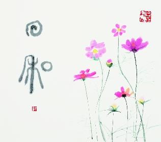 『田嶋陽子 書アート展』が関西で初開催 64歳から始めた書アートの世界