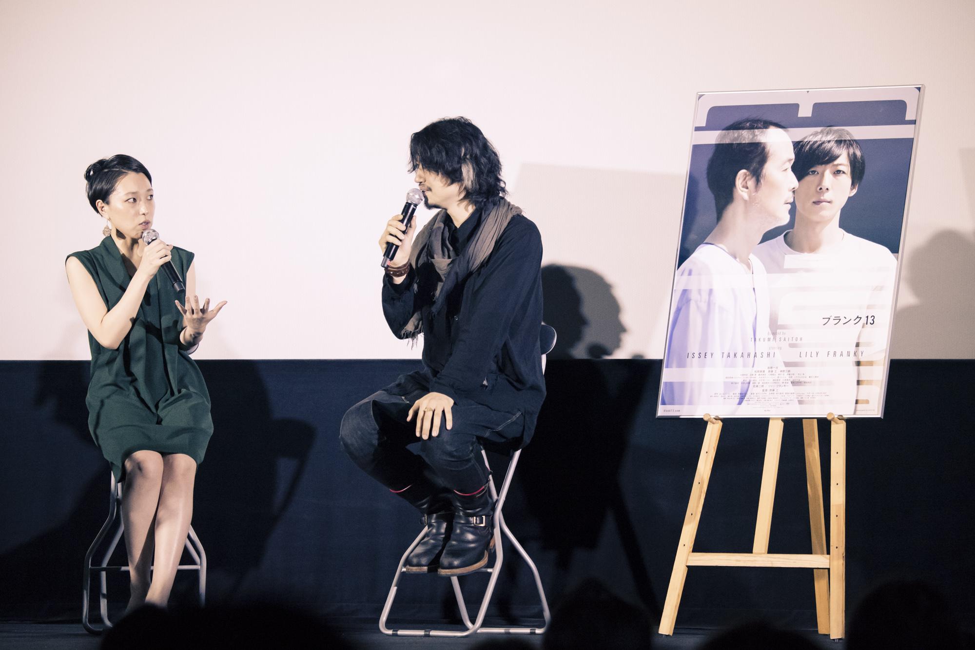左から、笹川美和、齊藤工(斎藤工) Photo=田中聖太郎