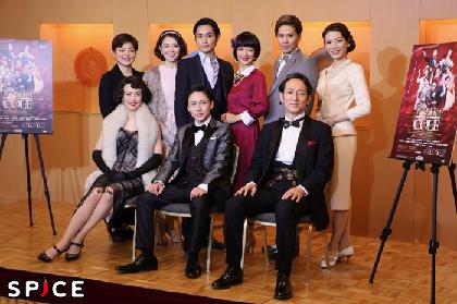 屋良朝幸が過去最高の難曲に挑む ミュージカル『Red Hot and COLE』製作発表