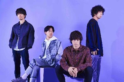 フレデリック、秋の全国ツアーを発表 ファイナルは初の日本武道館で開催