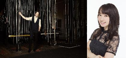 水樹奈々がマシュー・モリソン来日公演にゲスト出演~『glee/グリー』で日本語吹き替えを担当
