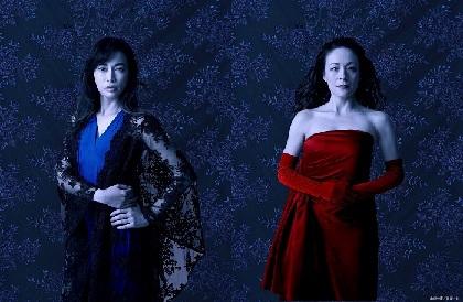 長谷川京子&シルビア・グラブ『メアリ・スチュアート』対立する二人の女王のビジュアルが解禁