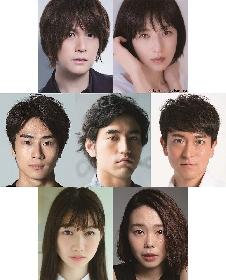 浦井健治、高岡早紀ら出演で描く「愛」がテーマの人間ドラマ 『愛するとき 死するとき』の上演が決定