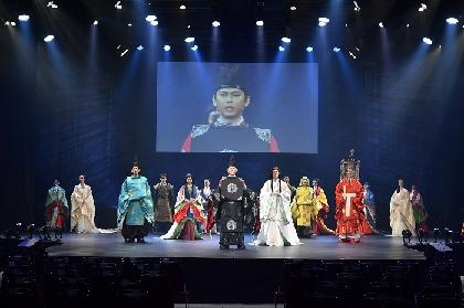 今井翼、真琴つばさ出演『千年のたまゆら 〜ソング&ダンス 装束新春コレクション〜』初日開幕