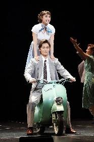 恋は人を変える、土屋太鳳・加藤和樹・太田基裕版のミュージカル『ローマの休日』 ゲネプロレポート