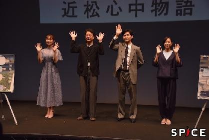田中哲司「一目惚れは2日に1回ぐらい」~KAAT神奈川芸術劇場プロデュース『近松心中物語』製作発表レポート