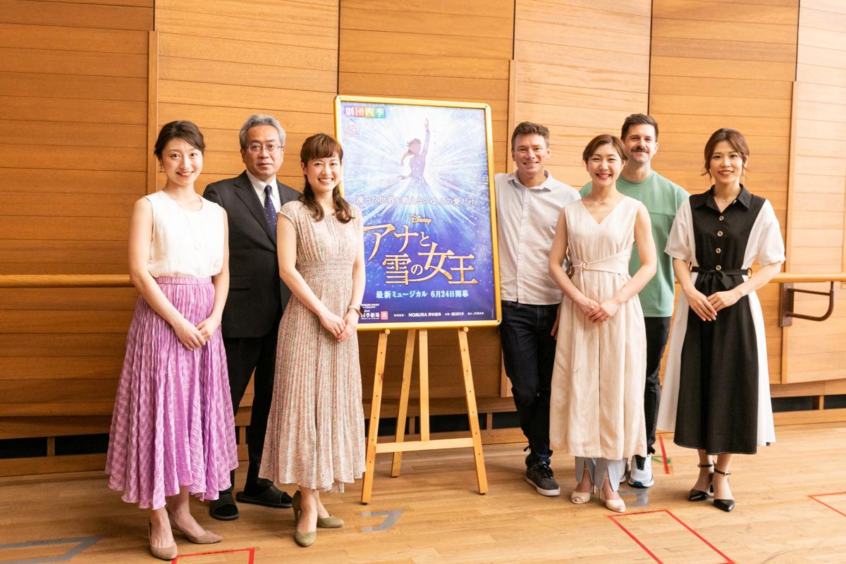 劇団四季『アナと雪の女王』取材会(撮影:鈴木久美子)