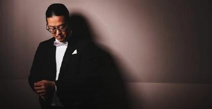 ピアニスト・反田恭平がブルクミュラー「25の練習曲」全曲音源&解説を公開! 聴きどころを紹介 by 飯田有抄