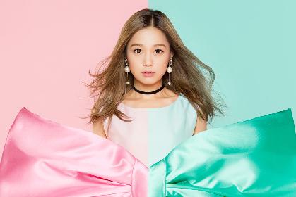 西野カナ、11月にベストアルバム2タイトルを同時発売決定 「双子のようなイメージで選曲しました」