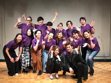 『オン・ユア・フィート!』主要キャストが記念イベントで楽曲初披露、レベッカ役の青野紗穂はグロリア役朝夏まなとをサポート