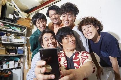 ゴジゲン、爆笑必至のオンラインイベント 『ゲーム王は俺だ!!!! stage2』の開催が決定