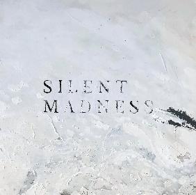 NAGAN SERVERがdhemaを迎えた新曲「SILENT MADNESS」を12月30日にリリース。1月にはMVも公開に