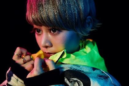 ロザリーナのメジャーデビュー・シングルの詳細とアートワークが解禁に