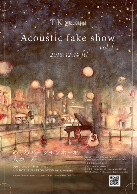 Acoustic fake show vol.1