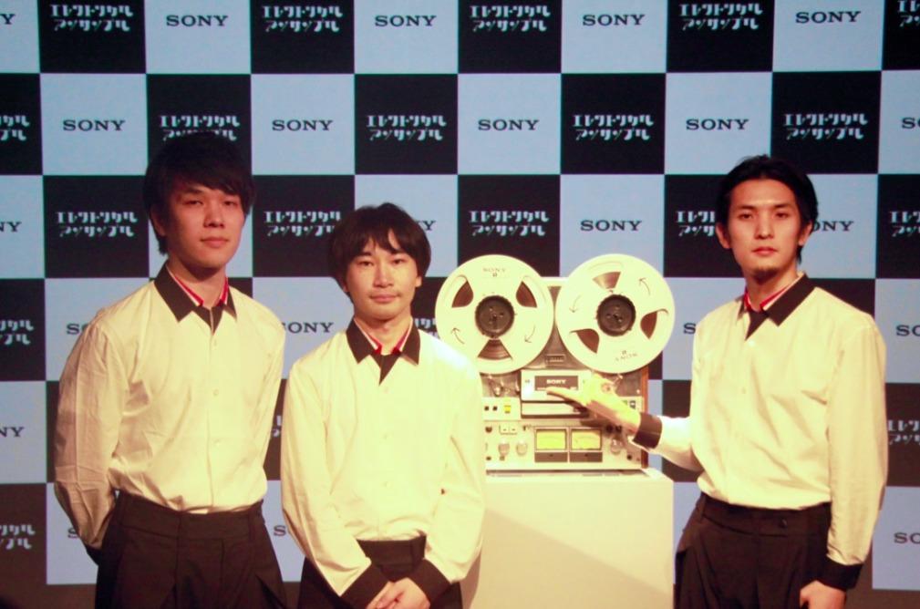 オープンリール式テープコーダーを囲むOpen Real Ensemble。左から、吉田悠、和田永、吉田匡。