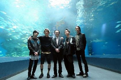 THE ORAL CIGARETTESが水族館スタッフに レギュラー番組『オーラル・ジョブズ』で番組初ロケを実施