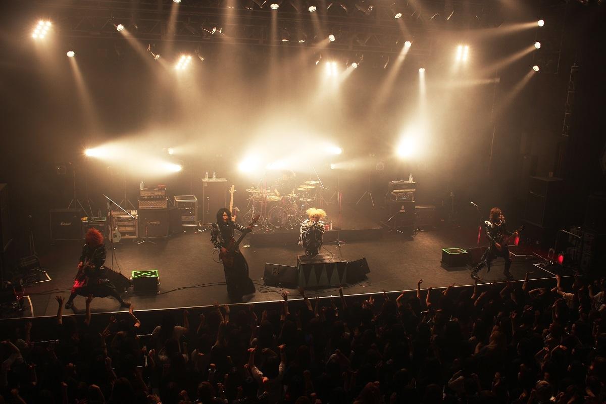GOEMON RECORDS Presents -呼び水- /アルルカン