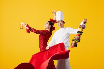 ビアガーデンイベント『BBQ エスパーニャ!』開催決定、大阪のホテル屋上で海外のリゾートにいるような開放感を味わう