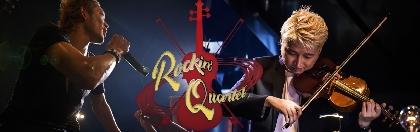 ロック×弦楽四重奏『ROCKIN' QUARTET』の第5弾開催決定 ボーカリストはTOSHI-LOW