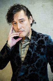 横田栄司が語る、小栗旬主演、吉田鋼太郎演出の『ジョン王』への想いとは