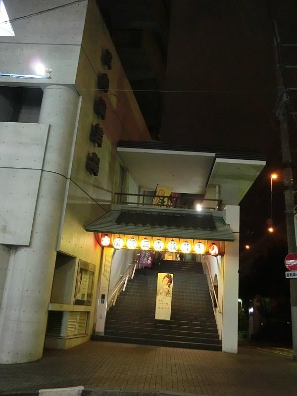 三吉演芸場・外観。当日の芝居とショーの演目を毎日貼り出してくれている。