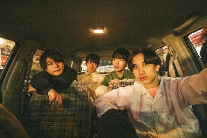 マカロニえんぴつ、2ndアルバム『hope』よりリード曲「hope」のミュージックビデオを公開、はっとりのセルフライナーノーツも到着