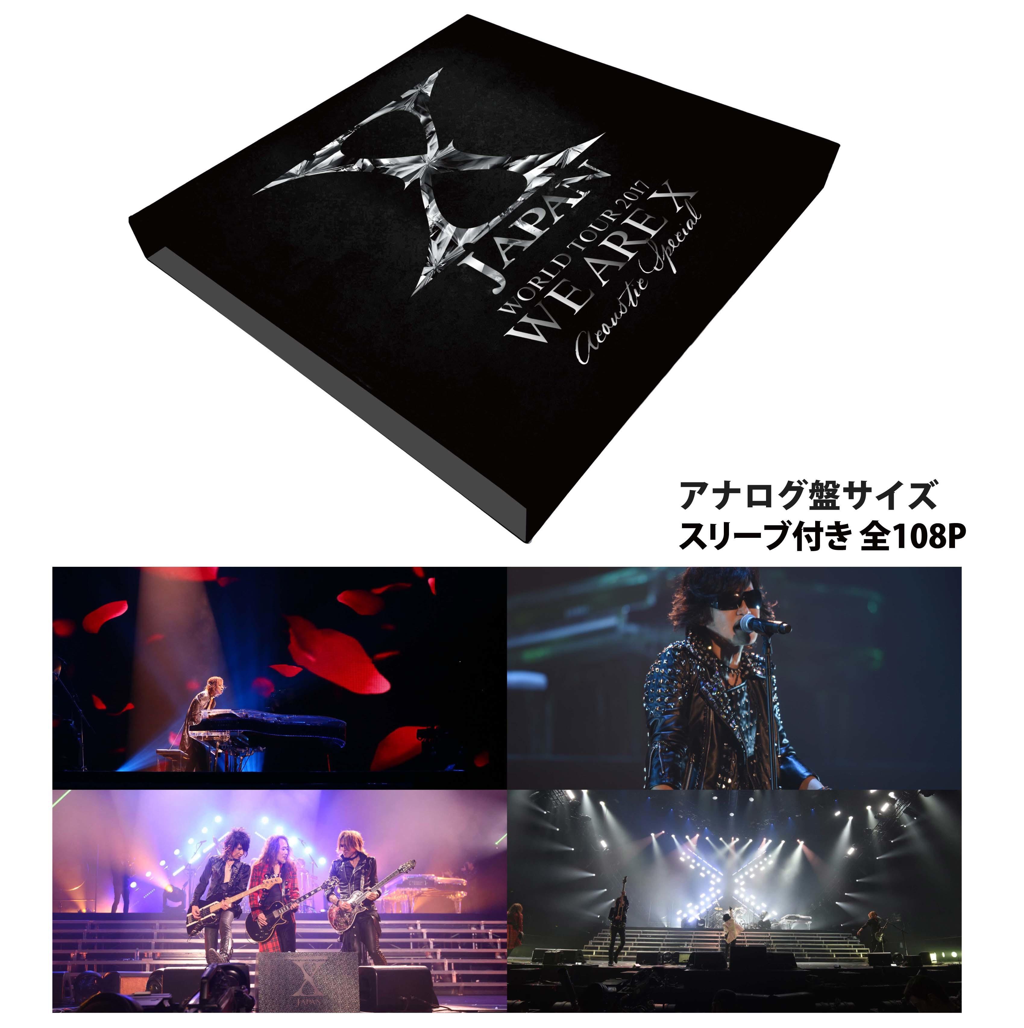 X JAPAN ツアーパンフ