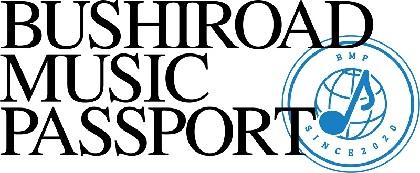 アーティストインタビューも掲載 ブシロードミュージックの無料会員制ポータルサイト「ブシロードミュージックパスポート」オープン