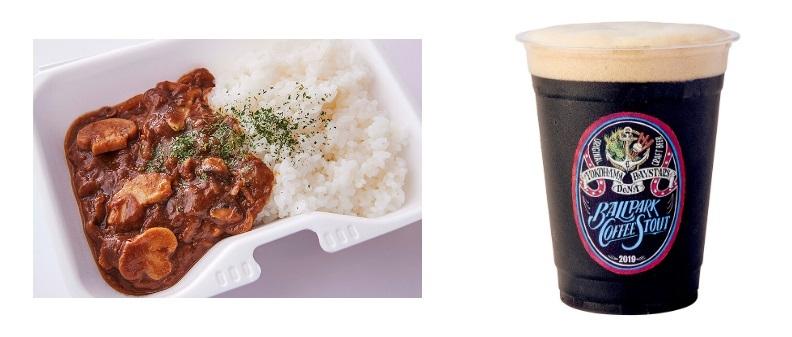 たっぷりきのこの青星寮ハヤシライス(税込980円)、ボールパークコーヒー・スタウト(税込800円)