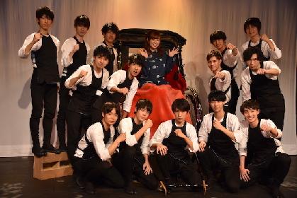 イケメン揃いの『浅草軽演劇集団・ウズイチ』が本格始動! 菊地亜美がメンバーの男らしさを徹底ジャッジ