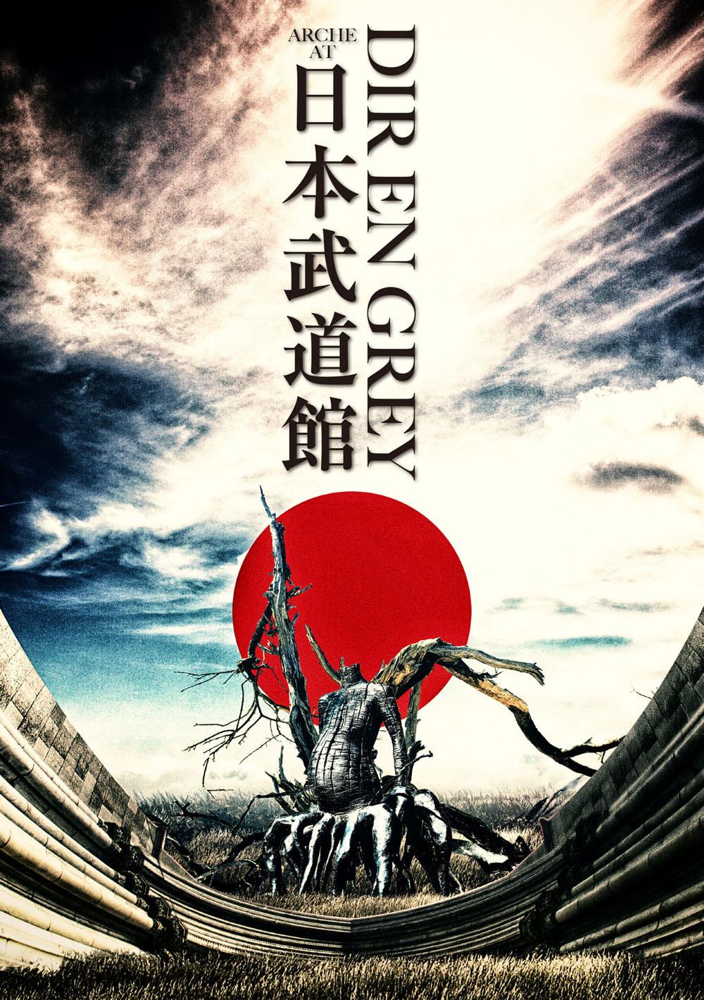 DIR EN GREY LIVE DVD『ARCHE AT NIPPON BUDOKAN』