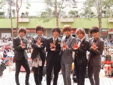 風男塾 10周年の記念日にファンの前で新曲を初披露、新体制での全国ツアー詳細も発表