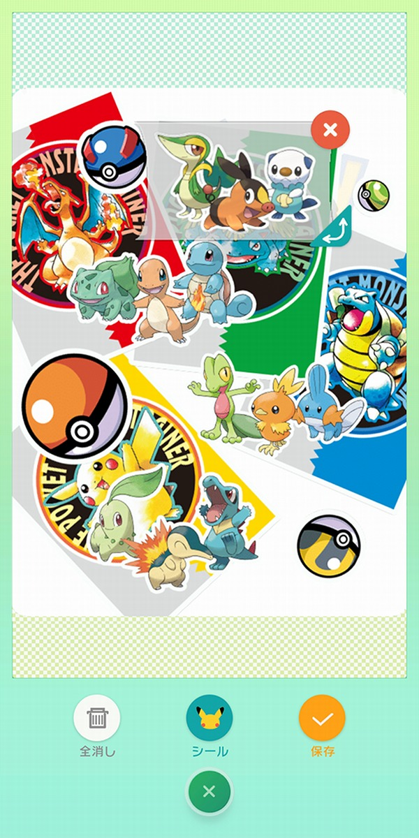 シール機能 (C)2020 Pokémon. (C)1995-2020 Nintendo/Creatures Inc. /GAME FREAK inc.