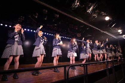 AKB48、全10箇所回る4年ぶり全国ツアー決定