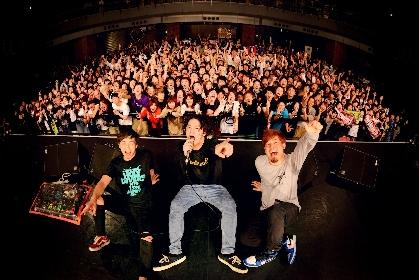 Northern19、新MV撮影ライブの開催を発表
