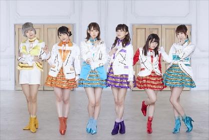 i☆Ris、デビュー5周年&アルバム発売を記念して「アドチャリ」が走行 見つけたらステッカーのプレゼントも