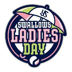 ドット柄のオリジナルユニフォームをGET! 『Swallows LADIES DAY 2019』