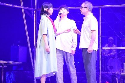 松尾スズキ、松たか子、瑛太が同級生を演じる音楽劇『世界は一人』フォトコールレポート