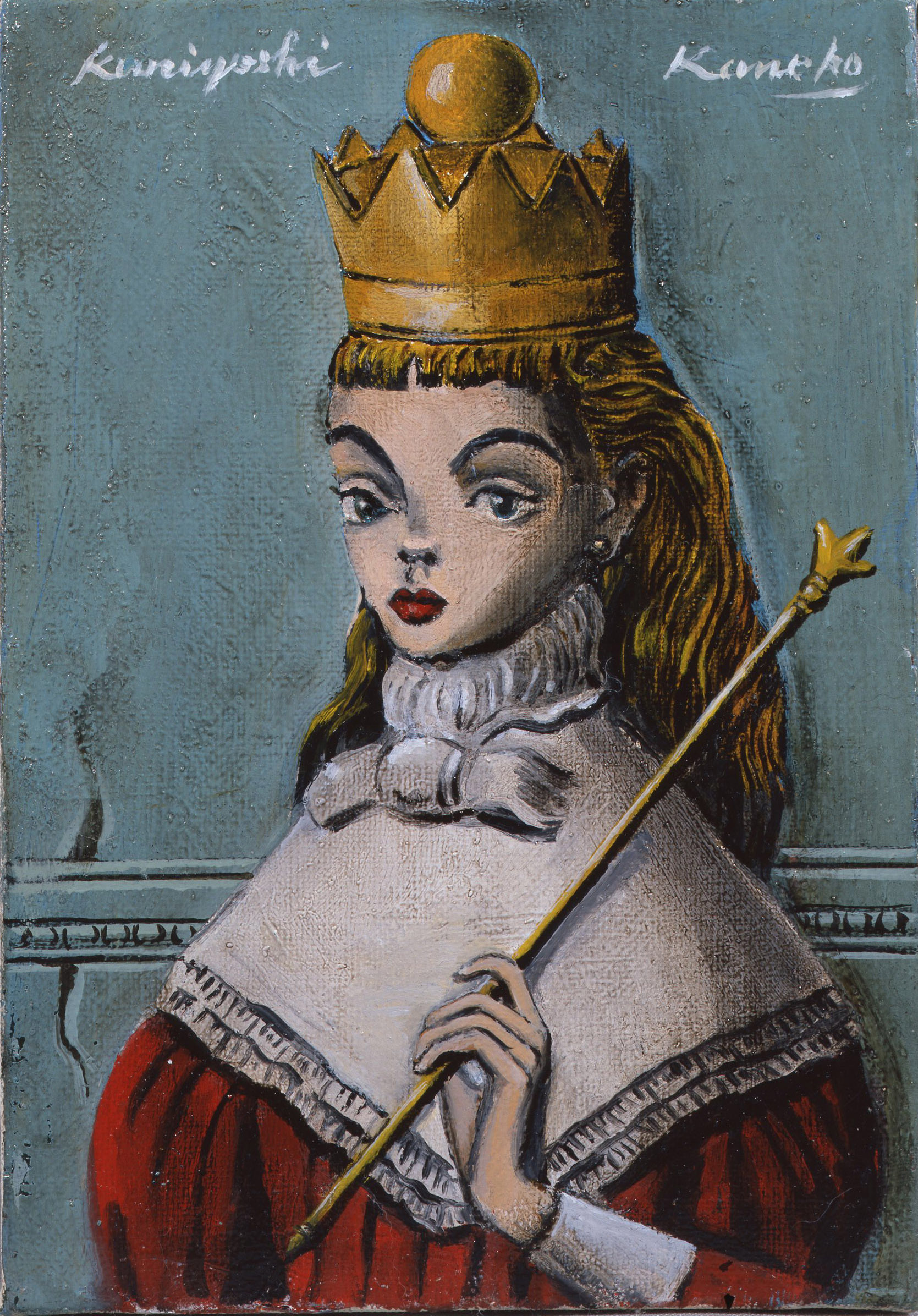 王女に扮するアリス Alice made up as the queen oil on canvas 227×116mm 2014
